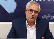 آمار مستمری بگیران بهزیستی آذربایجان شرقی افزایش پیدا کرده است