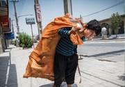 رابطه فقر در دوران کودکی و انتخاب شغل در آینده توسط کودکان کار