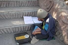 برنامه های سازمان بهزیستی در حمایت از کودکان کار و خیابان در برخی استان های کشور