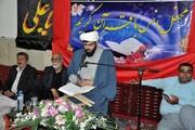 محفل انس با قرآن با حضور توانخواهان و مددجویان در مسجد شهرک بهزیستی