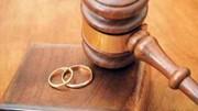 سامانه کاهش طلاق در سه شهرستان  راه اندازی می شود