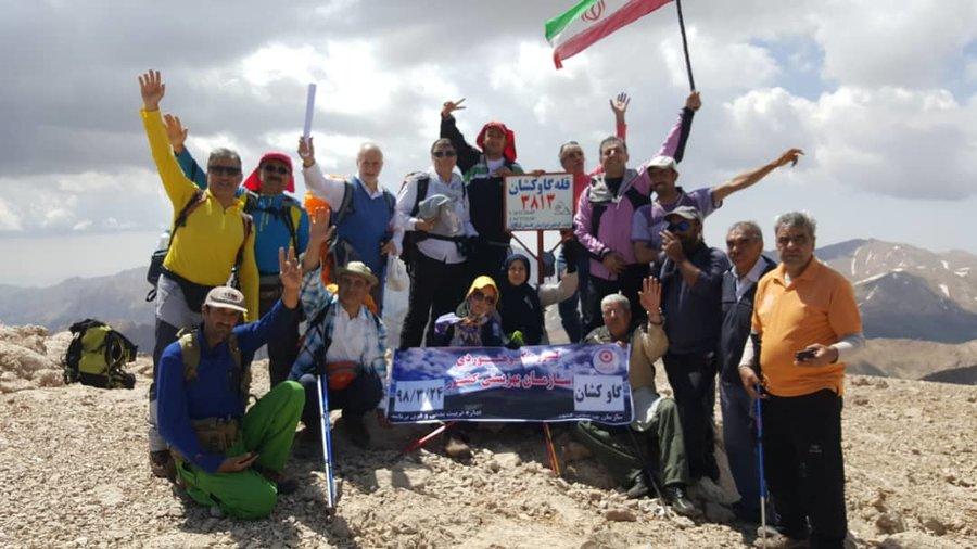 صعود تیم کوهنوردی سازمان بهزیستی کشور به قله گاوکُشان