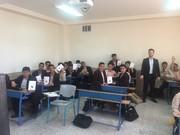اجرای طرح آگاهسازی پیشگیری از معلولیت ها ویژه دانش آموزان