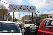 البرز | مردم البرز 21 میلیارد ریال به سیل زدگان کمک کردند