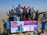 مرکزیl  اجرای برنامه دوچرخه سواری و کوهنوردی به مناسبت هفته مبارزه با مواد مخدر