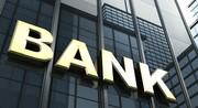 البرز | بانکها در دادن وامهای خود اشتغالی به مددجویان بهزیستی البرز سختگیری میکنند