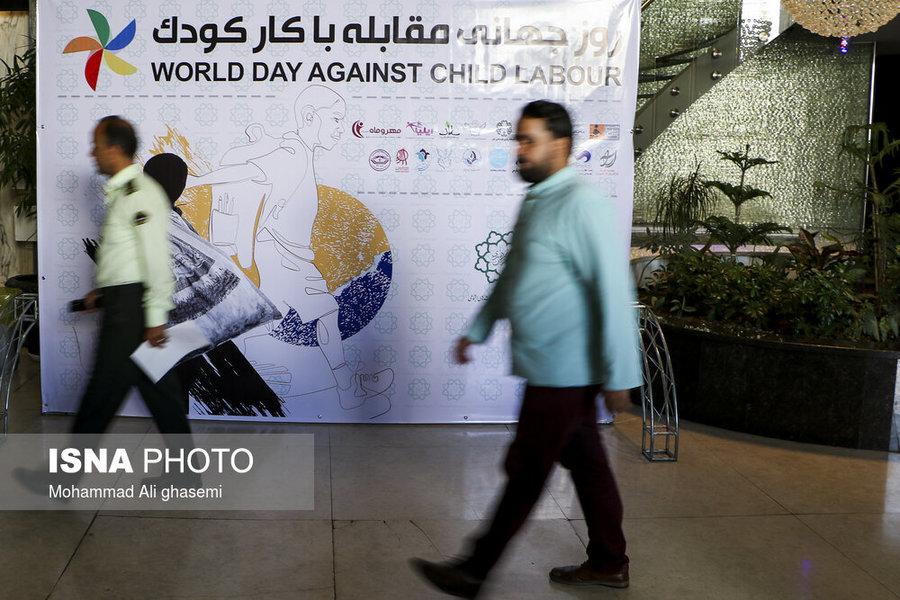 گزارش تصویری  همایش مقابله با کار کودک با حضور مسئولان وزارت رفاه، بهزیستی و شهرداری