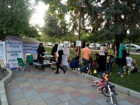 البرز | ساوجبلاغ | برگزاری نمایشگاه های  آموزشی پیشگیری و درمان اعتیاد