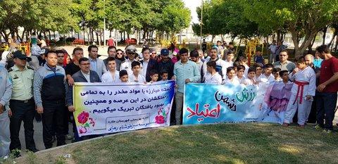 تهران ملارد  برگزاری همایش جاده آرامش در شهرستان ملارد