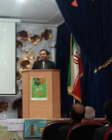 استان سمنان ا میامی  ا همایش پیشگیری از اعتیاد