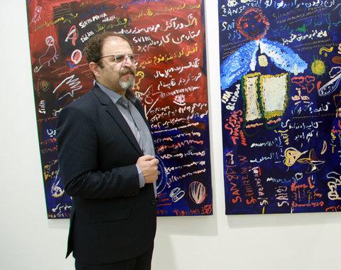 گزارش ا برپایی نمایشگاه نقاشی از آثار بیماران اعصاب و روان در خانه هنرمندان ایران