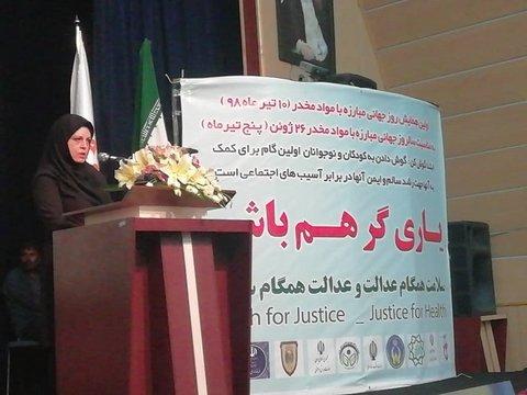 تهران| ری| برگزاری اولین همایش روز جهانی مبارزه با مواد مخدر در شهرستان ری