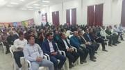 اصفهان| بوئین میاندشت| همایش پیشگیری از اعتیاد با شعار عدالت همگام سلامت و سلامت همگام عدالت
