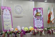لرستان | برگزاری جشن روز دختر