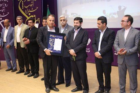 روابط عمومی برتر خوزستان