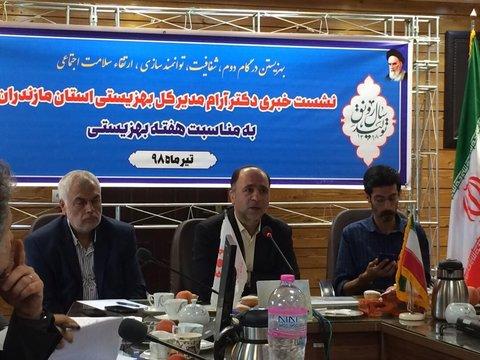 نشست خبری مدیر کل بهزیستی استان مازندران