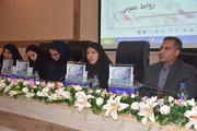 ساخت مسکن مددجویان زلزلهزده بهزیستی استان کرمانشاه به خط پایان رسید
