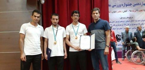 درخشش توانخواهان ایلامی در جشنواره ورزشی معلولان کشور