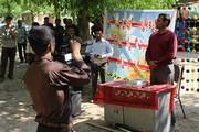 استان کهگیلویه و بویراحمد | برگزاری جشنواره فرهنگی هنری با موضوع ازدواج آسان در هفته بهزیستی