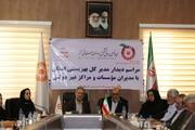 آذربایجان غربی| برگزاری نشست هم اندیشی مراکز تحت نظر بهزیستی آذربایجان غربی