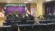 البرز | کرج | همایش کرامت،عفاف و حجاب و اخلاق رضوی در بهزیستی شهرستان کرج برگزار شد