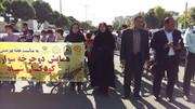 کرمانشاه|برگزاری همایش دوچرخه سواری ویژه کودکان کار  و خیابانی استان
