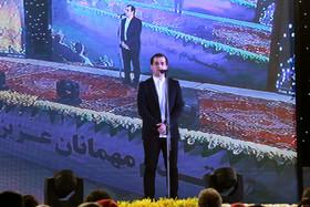 مراسم بدرقه پرچم گنبد حضرت علی بن موسی الرضا