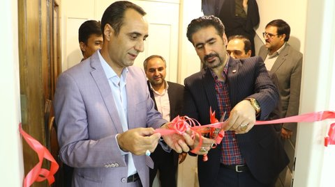 افتتاح مرکز مشاوره یزد