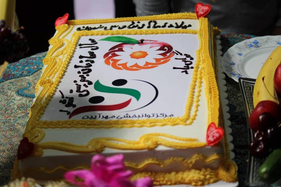 فارس | افتتاح مرکز آموزشی و توانبخشی مهر آئین بهزیستی شهرستان پاسارگاد در هفته بهزیستی