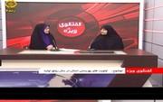 مرکزی  ا گفتگوی ویژه خبری مدیرکل بهزیستی با شبکه آفتاب استان مرکزی