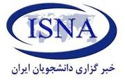 همدان | اسدآباد| تحقق صددرصدی سهمیه تعهد شده اشتغال بهزیستی اسدآباد