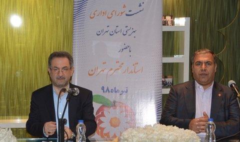 تهران| حذف بودجه دستگاههایی که قانون استخدام معلولان را رعایت نمیکنند