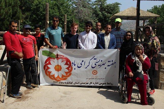 استان کهگیلویه و بویراحمد | برگزاری مسابقه دارت معلولین بهزیستی استان