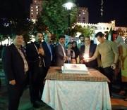 البرز | کرج | برگزاری نمایشگاه توانمند سازی و جشن بهزیستی در پارک نبوت کرج