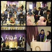 البرز | برگزاری جشن بهزیستی با حضور مدیرکل بهزیستی البرز