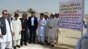 سیستان و بلوچستان ا افتتاح طرح های بهزیستی در سراوان به مناسبت هفته بهزیستی از 14 واحد مسکونی مددجویان بهزیستی سراوان بهره برداری شد