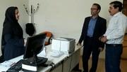 همدان | شهرستان همدان |تبریک هفته بهزیستی به کارکنان مجتمع مدد کاری شهید مدنی