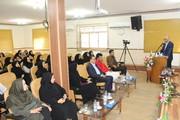 استان سمنان ا جشن هفته بهزیستی با حضور مدیر کل و کارکنان