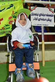لرستان|سنگی از پیش پای معلولان برداریم