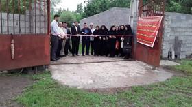گیلان | افتتاح زمین ورزشی در راستای برنامه های پیشگیری از اعتیاد در روستای خواچکین خمام