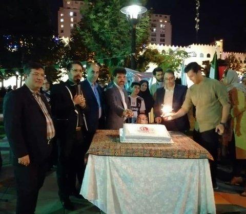 جشن بهزیستی در کرج
