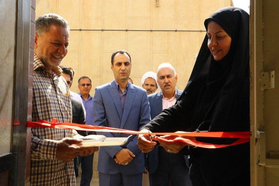 مرکز مشاوره آستان امید در میبد افتتاح شد