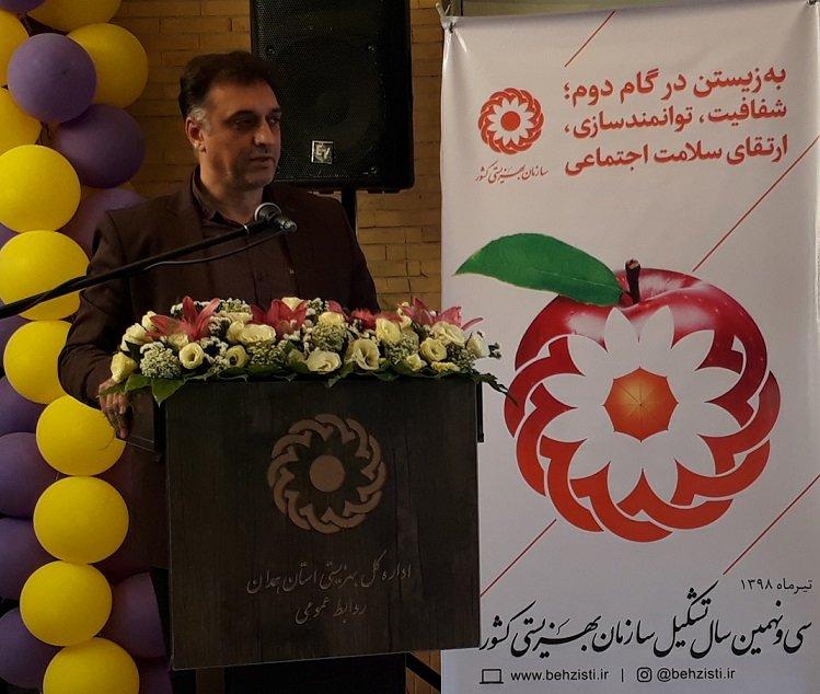 همدان| بهره مندی بیش از یک سوم جمعیت استان از خدمات بهزیستی