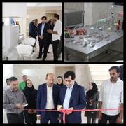 مرکز کارافرینی بسته بندی مواد غذایی افتتاح شد