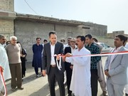 سیستان و بلوچستان ا بمناسبت هفته بهزیستی کمپ ترک اعتیاد در ایرانشهر افتتاح شد