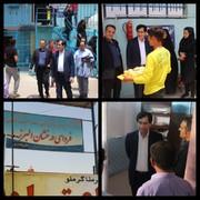 البرز | بازدید مدیرکل بهزیستی استان از کمپ ترک اعتیاد در شهرستان نظرآباد
