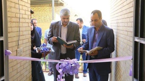 یزد|مرکز روزانه آموزشی، توانبخشی بیماران روانی مزمن شاد آفرید در یزد افتتاح شد