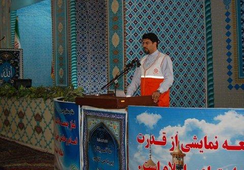 تهران| قدس |اخبارکوتاه بهزیستی شهرستان قدس در هفته بهزیستی