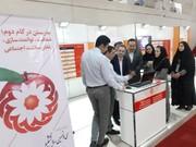 بازدید استاندار تهران از غرفه سازمان بهزیستی کشور در نمایشگاه الکامپ