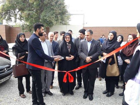 تهران   6 مرکز خدمات بهزیستی در شهرستان قدس افتتاح شد